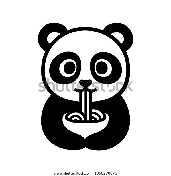 Image Vectorielle De Stock De Joli Personnage De Panda En