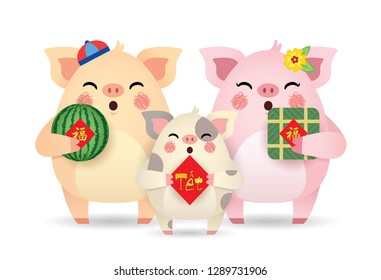 Cute cartoon pig family holding couplet, watermelon & banh chung (rice cake) isolated on white background. 2019 year of the pig vector illustration. (translation: blessing ; vietnam lunar new year)