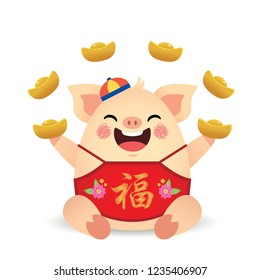 Cute cartoon pig with gold ingot (yuan bao) isolated on white. 2019 year of the pig vector illustration. Chinese new year design element. (translation: blessing)