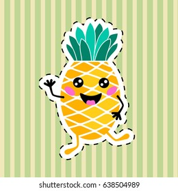Cute cartoon pineapple. Cutting image. Vector image for your business and design. For children's development and entertainment