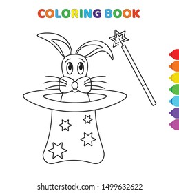 cute cartoon rabbit in a magician hat and magic tool coloring book for kids. black and white vector illustration for coloring book. rabbit in a magician hat and magic tool concept hand drawn