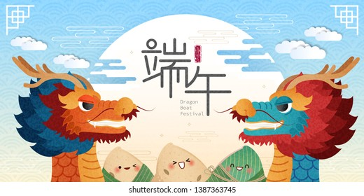 cute cartoon rice dumplings and dragon boat with double fifth festival in the chinese word on blue background