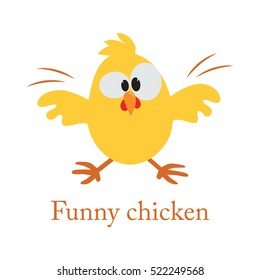 Cute cartoon yellow chicken wants to fly, vector, bird, illustrations, animal, vector illustration on white background.
