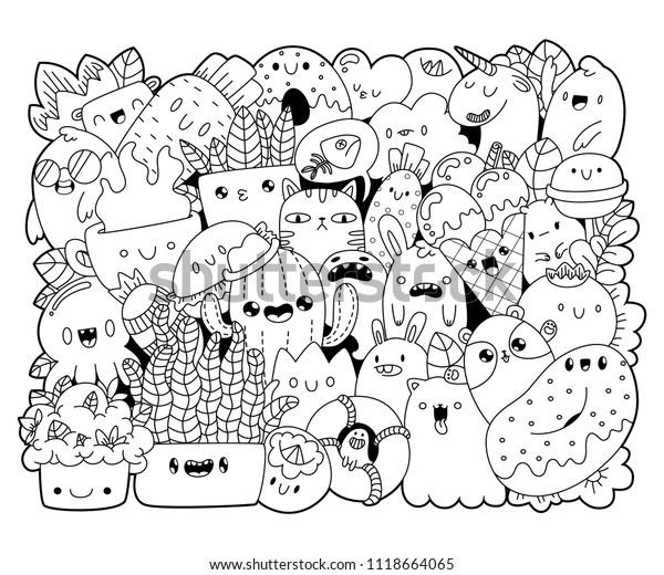 Cute Cartoons Kawaii Style Coloring Book Stock Vector Royalty