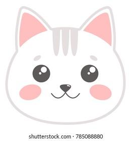 Cute cat face. Vector illustration