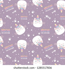 Cute cat unicorn meow patterns, vector illustration for kids, t-shirt prints, children books, greeting cards