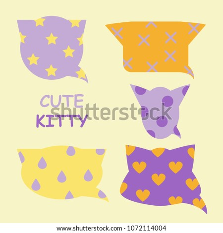 cute cats faces template vector childish stock vector royalty free