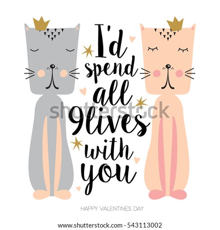 Cute Cats Love Quote Valentines Day Stock Vector Royalty Free