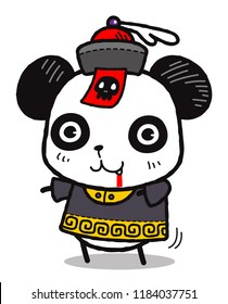 Cute Character Cartoon Panda in JiangShi Chinese Hopping Vampire Ghost Costume. Chinese Character on red talisman mean Stiff Corpse. Vector Illustration
