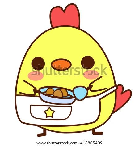 Cute Chicken Cooking Food Vector Illustration Stock Vector Royalty