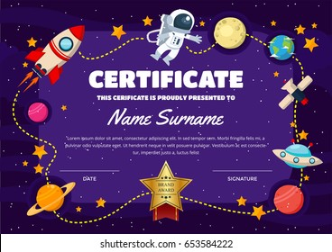 Cute Children Certificate Of Achievement And Appreciation Template - Space Theme Certificate