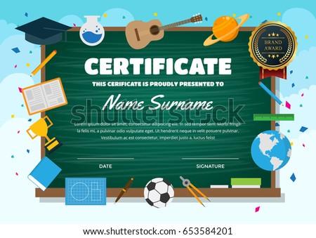 cute children certificate achievement appreciation template stock