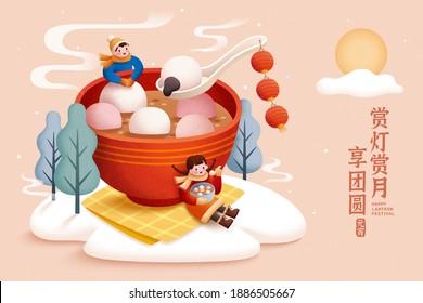 Cute children enjoying glutinous sweet rice balls in snow forest. Translation: Lantern festival, Enjoying the lantern and moon scene with family