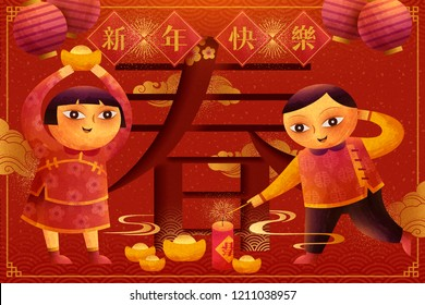 Cute children lighting firecrackers and holding gold ingot in doodle style, spring and Happy lunar year written in Chinese characters
