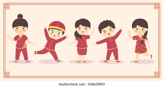 Cute Chinese Kids Boy Girl Costume Set, Chinese New Year Cartoon Vector Illustration with Frame
