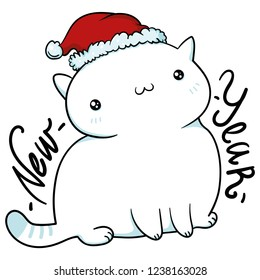 The cute christmas cat or new year, Vector illustration for gifts, posters, postcards, decoration, stickers, etc.