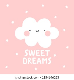 cute cloud and stars with sweet dream with . White handmade phrase on the dark blue background. vector handdrawn lettering banner design.