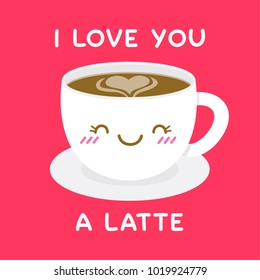 "Cute coffee cup cartoon illustration with fun quote ""I love you a latte"" for valentine's day card design"