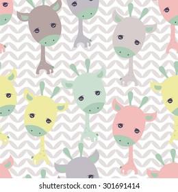 Cute colorfully giraffe pattern