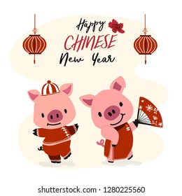 Cute couple pigs in qipao Chinese dress, happy Chinese new year card