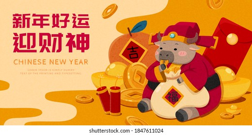Cute cow with Chinese costume eating gold coin cookies, Translation: Auspicious, Fortune, Wishing you good luck in the coming year