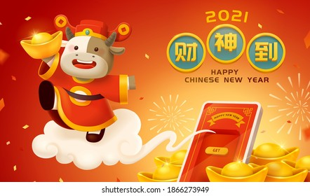 Cute cow with Chinese god of wealth costume shows up from smartphone, concept of digital red envelope giveaway, Translation: Welcome the arrival of Caishen