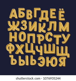 Cute cyrillic hand drawn alphabet made in vector. Doodle gold russian letters  with dots. Isolated characters. Handdrawn display font for DIY projects and kids design.