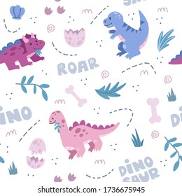 Cute dinosaurs hand drawn vector seamless pattern. Dino flat cliparts. Sketch prehistoric animals. Jurassic reptiles doodle drawing. Isolated scandinavian textile illustrations