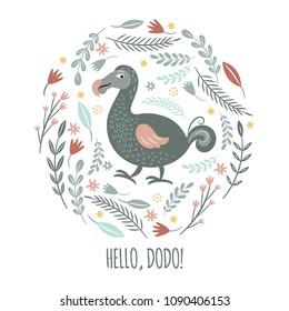 Cute Dodo bird