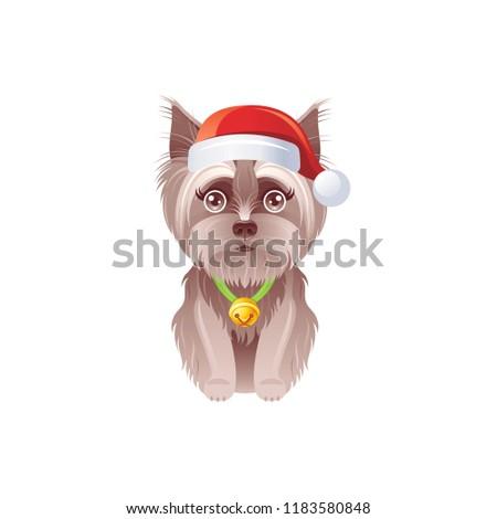 Cute Dog Xmas Symbols Icon Merry Stock Vector Royalty Free