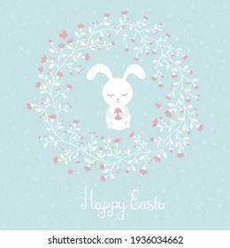 Cute Easter illustration. Sweet bunny with egg in floral wreath. Ideal for greeting card, poster, invitation, post. Can be used for banner, flyer, book, web site, wallpaper.