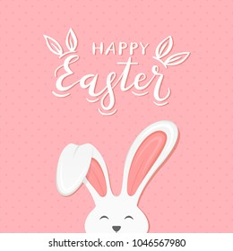 Cute Easter rabbit with ears and lettering Happy Easter on pink background, illustration.