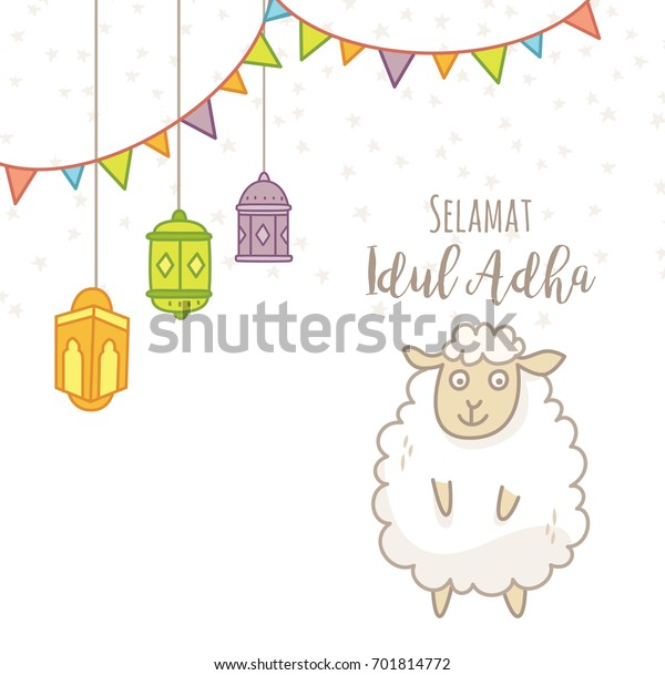 Cute Eid Al Adha Greeting Card Stock Vector (Royalty Free