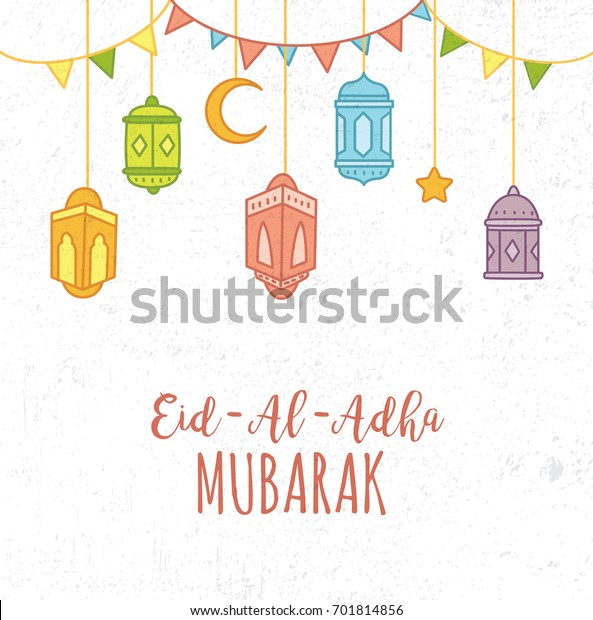 Cute Eid Al Adha Greeting Card Stock Vector (Royalty Free