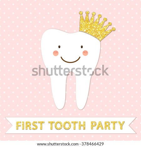 cute first baby tooth party invitation のベクター画像素材