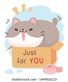 Cute funny chubby cat love to play in box. Puss in box! Lovely, just for you. Gift tag, card, postcard, printing. Vector illustration.
