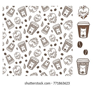 Cute funny coffee cats seamless pattern. Adorable animals. Doodle kitties.
