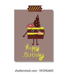 Cute and funny cupcake . Congratulations on the birthday , greeting card, sticker . Cartoon. Vector.