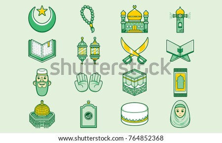 Cute Funny Islamic Icon Easy Change Stock Vector Royalty Free