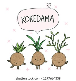 "Cute funny kokedama plants characters. Moss ball vector hand drawn illustration. So called "" root wash "", "" no pot "" bonsai and kusamono planting styles"