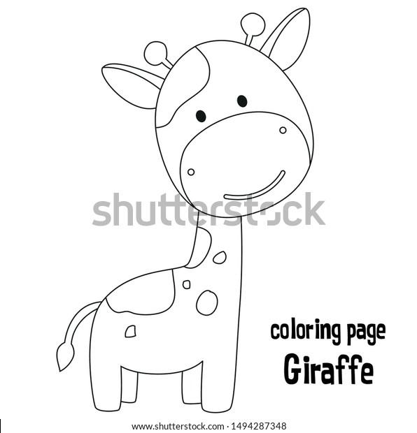 Cute Giraffe Coloring Page Animal Vector Stock Vector Royalty Free 1494287348