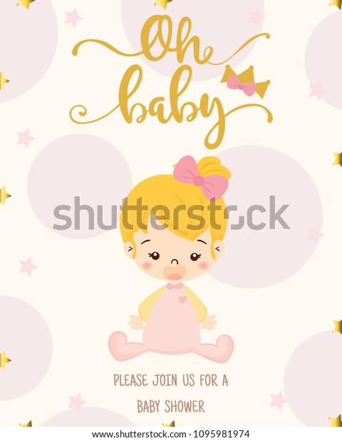 Cute Girl Baby Shower Invitation Card Stock Vector Royalty