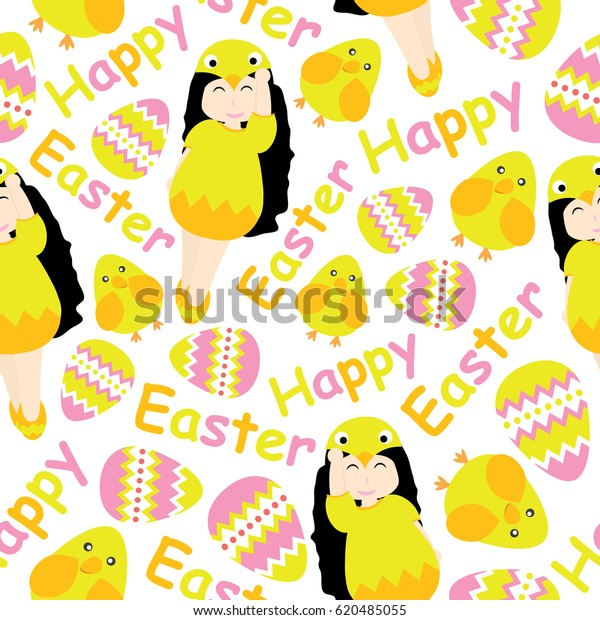 Cute Girl Chick Colorful Egg Vector Stock Vector Royalty Free