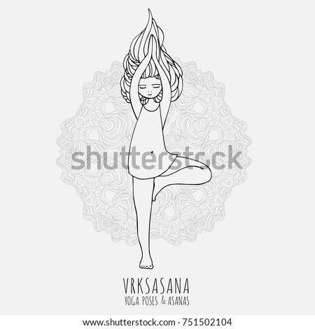 Cute Girl Doing Yoga Fitness Poses Stock Vector Royalty Free