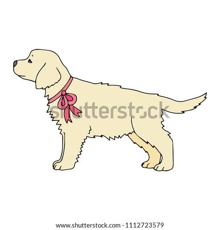 Cute Golden Retriever Puppy Illustration Stock Vector Royalty Free