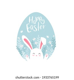 Cute hand drawn Easter design, lovely bunny, great for wallpapers, banners, cards, invitations, greetings - vector design