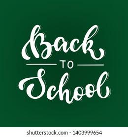 ilustraciones imagenes y vectores de stock sobre new back school