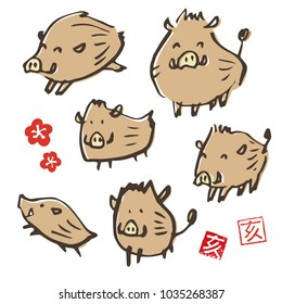 Cute hand-drawn wild boar illustration