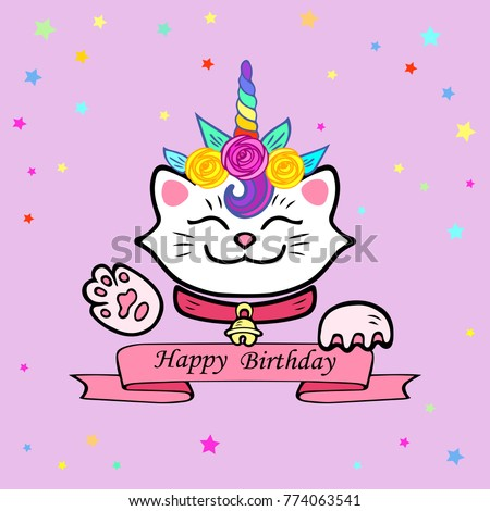 Cute Happy Birthday Card With Cat And Unicorn Tiara Vector Illustration For Party Invitation