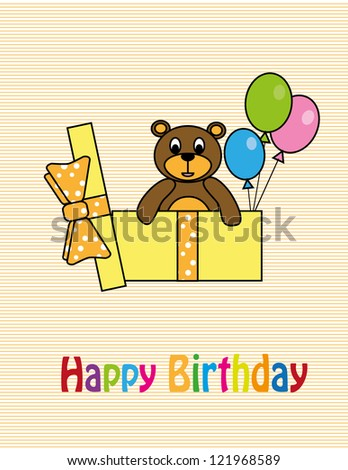 Cute Happy Birthday Card Teddy Bear Stock Vector Royalty Free